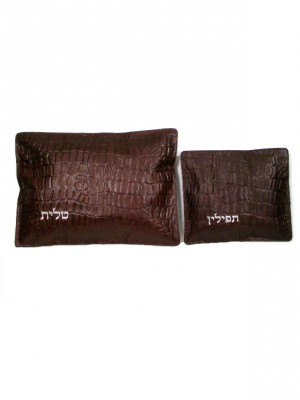 Brown Wall Texture Talit Tfilin Bags Set