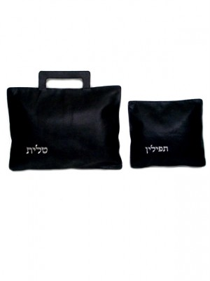 Black Leather Tallit and Tefillin Bags