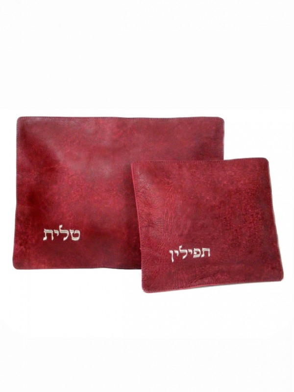 Maroon Tallit Tefillin Bag