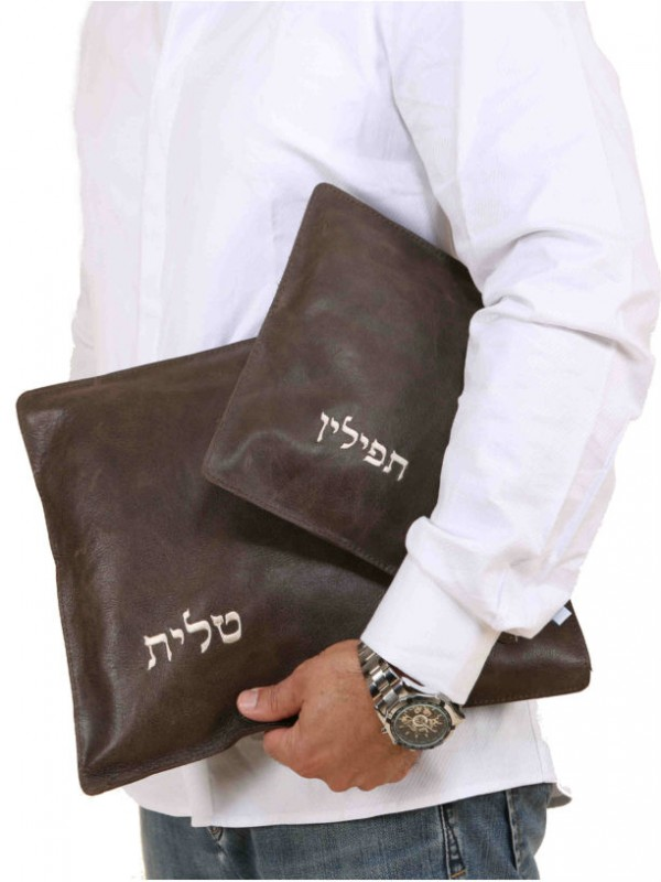 Tallit Tefilin category image 1